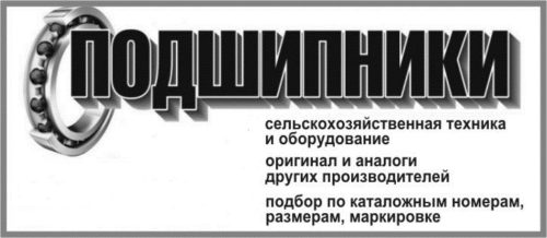 ukr.net4