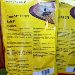 сальса гербицид